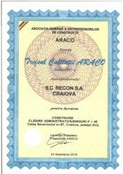 araco-2016-1