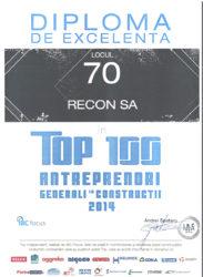 diploma-de-exclenta-2014